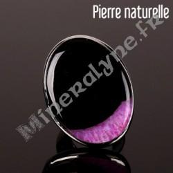 Bague ajustable Agate Aurore boréale rosée